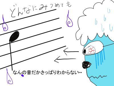 髻ウ隨ヲ_convert_20120516004309