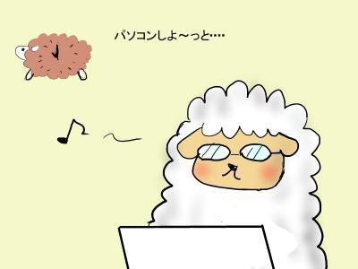 縺セ縺」縺溘j・胆convert_20120517234646
