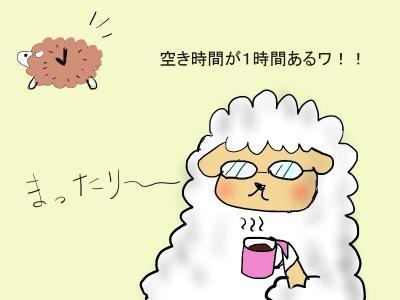 縺セ縺」縺溘j_convert_20120517234627