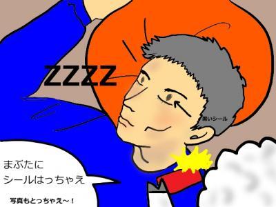縺セ縺カ縺滂シ胆convert_20120519232236