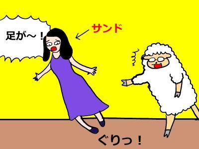 縺ゅk・托シ胆convert_20120520001427