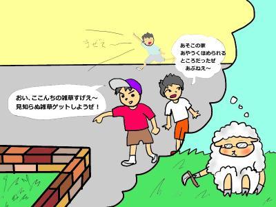 縺上&縺ィ繧垣convert_20120520150758