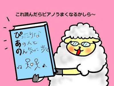 縺エ縺ゅ・縺サ繧点convert_20120529134139