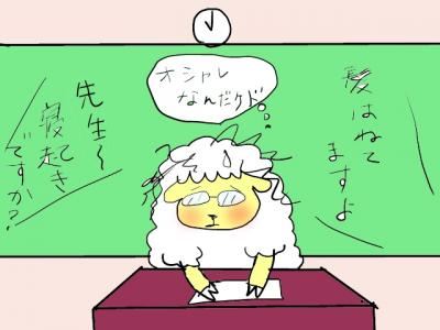 縺ュ縺舌○・胆convert_20120601145305