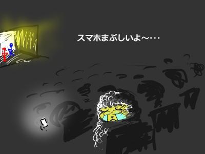 繝槭リ繝シ_convert_20120612232209