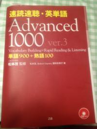 IMG_1942_convert_20120829221634.jpg