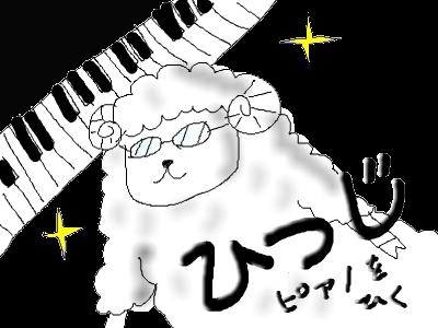 snap_kenbanban_20111423634.jpg