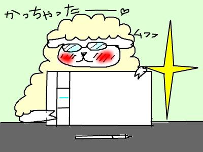 snap_kenbanban_201246155154.jpg