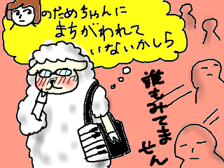 snap_kenbanban_201254124128.jpg