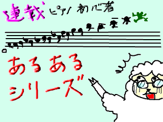 snap_kenbanban_20125491220.jpg