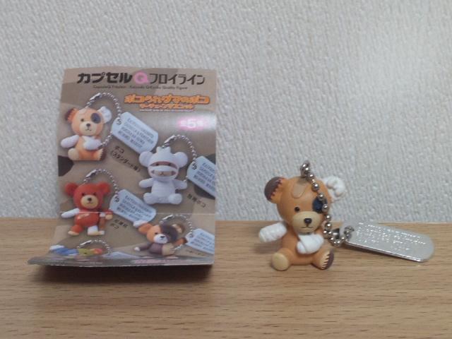 DSC_0225bkrrgmnbkgupgpq.jpg