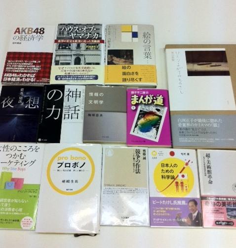 110804_blog.jpg