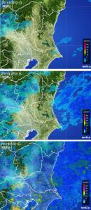 降雨マップ3月21日茨城2
