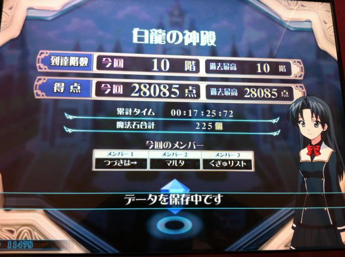 愛板+(7)_convert_20120129004811