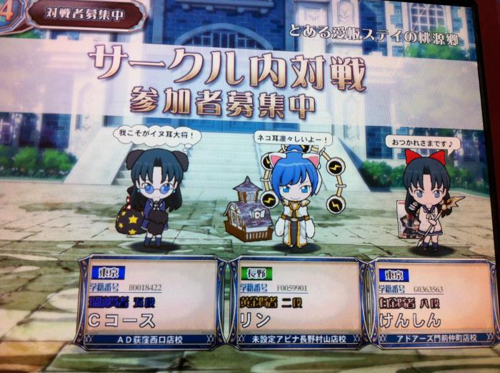 愛板+(5)_convert_20120129011101