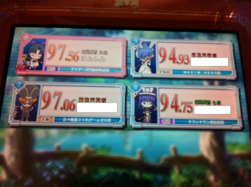 瑠璃魔神+(2)_convert_20120204110420