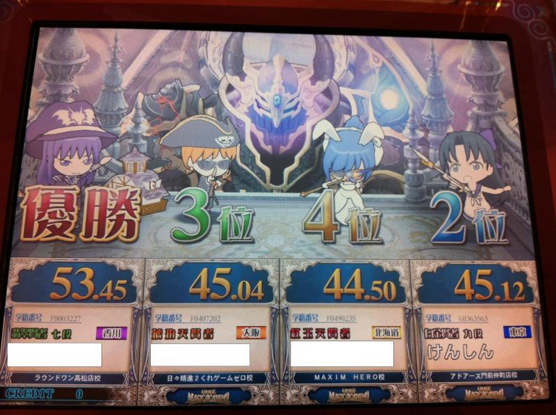 瑠璃魔神+(3)_convert_20120204110610