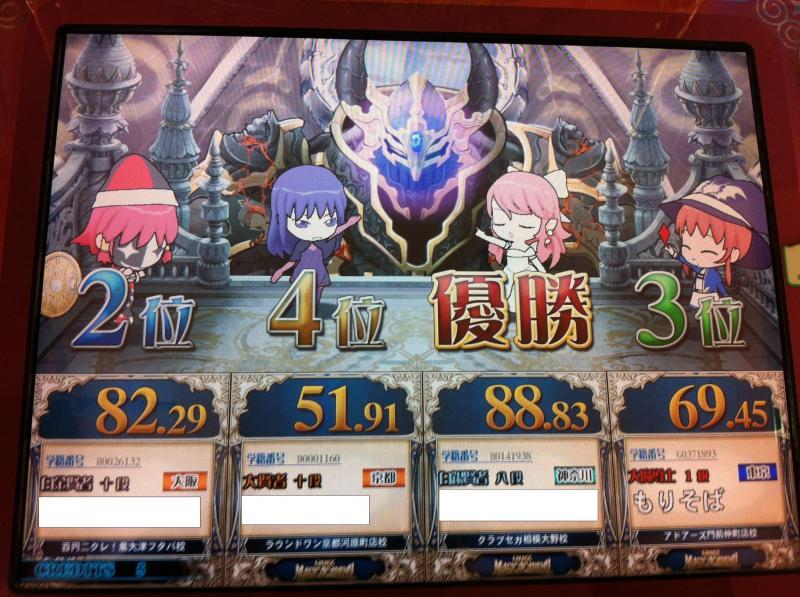 瑠璃魔神討伐+(1)_convert_20120208210921