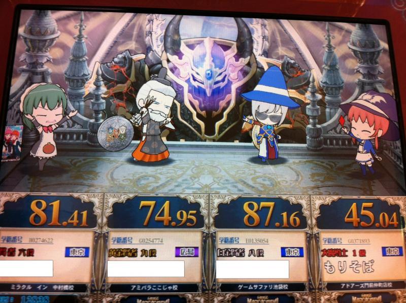 瑠璃魔神討伐_convert_20120208211128