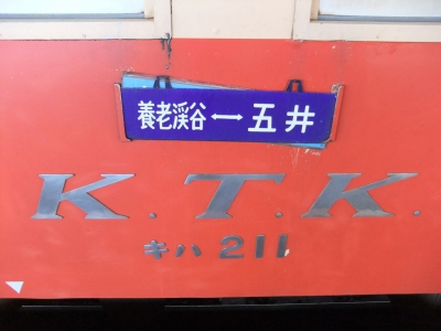 2013_1127_kominato_0041_R.jpg