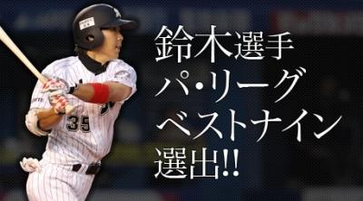 daichi_20131121.jpg