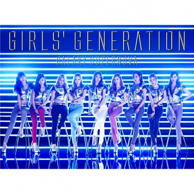 girls-generation-galaxy-supernova.jpg