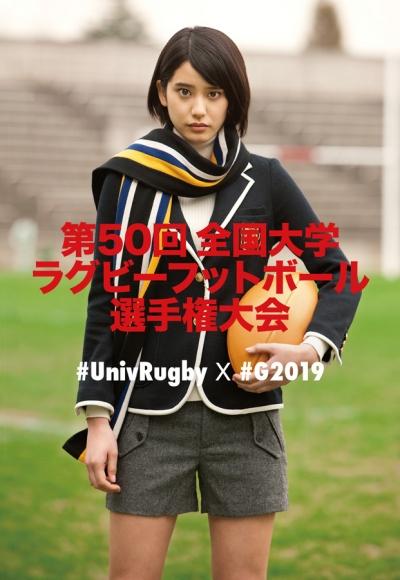 rugby_50.jpg