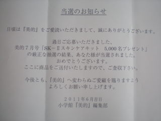 P7310006.jpg