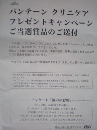 P7310008.jpg