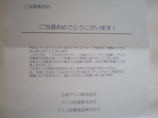 P7310015.jpg