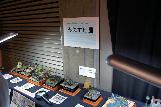 20110821_36.jpg