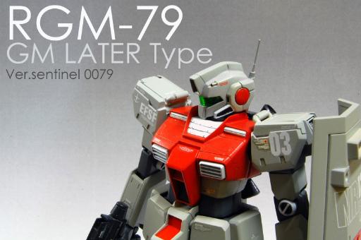 SNTGM_004.jpg