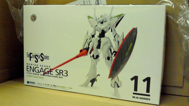 SR3-001.jpg