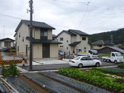 iwakura 1