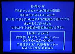 DSC_000030.jpg