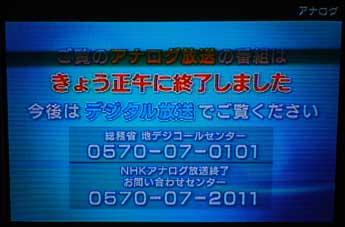 DSC_00027.jpg