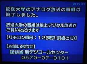 DSC_00029.jpg