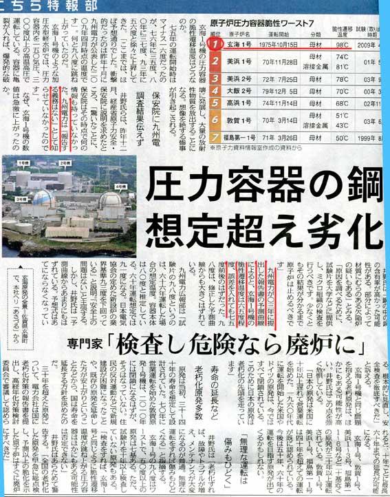 bakuhatsu2.jpg