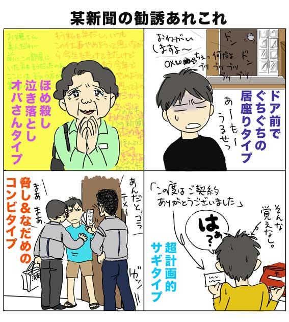 yomiuri1.jpg