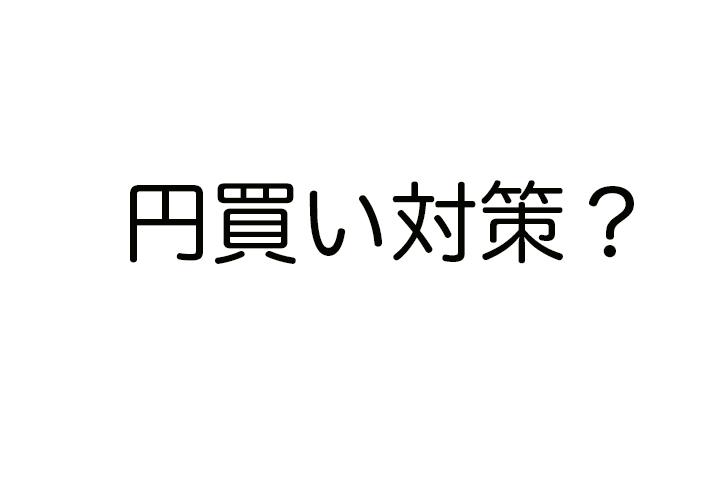 002_20141209231826e16.jpg