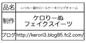 新宿パッケージ3