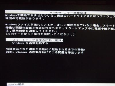 2011_0505GW豁檎