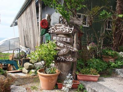 2011_0509繝昴Φ繝昴さ譚・003_convert_20110517115756