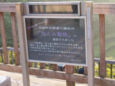 2011_0517譽夂伐0027_convert_20110523165958