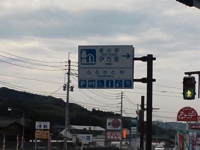 2011_0526繧ー繝ェ繝シ繝ウ繧ォ繝シ繝・Φ0010_convert_20110528003745