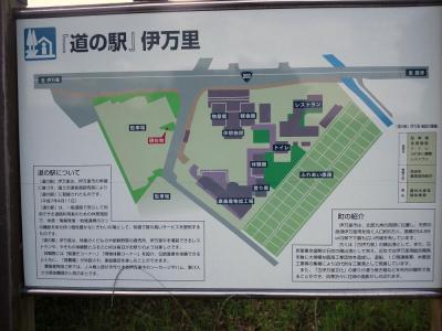 2011_0526繧ー繝ェ繝シ繝ウ繧ォ繝シ繝・Φ0018_convert_20110528004349