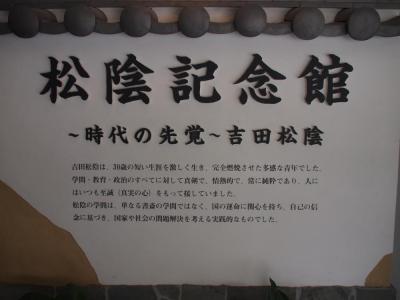 2011_0609螻ア蜿」繧ュ繝」繝ウ繧ォ繝シ縺ョ譌・054_convert_20110611234947