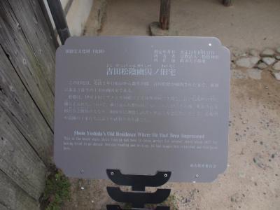2011_0609螻ア蜿」繧ュ繝」繝ウ繧ォ繝シ縺ョ譌・076_convert_20110612212453