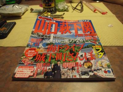 2011_0609螻ア蜿」繧ュ繝」繝ウ繧ォ繝シ縺ョ譌・123_convert_20110612215901