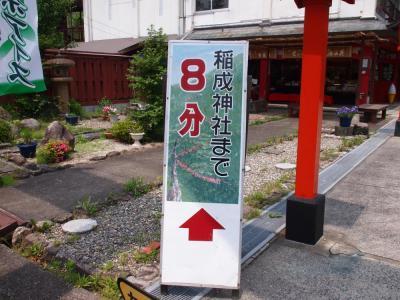 2011_0609螻ア蜿」繧ュ繝」繝ウ繧ォ繝シ縺ョ譌・177_convert_20110615015249